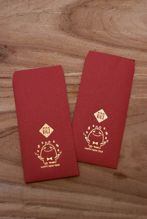 Chinese New Year red envelopes - ugly rabbit also red envelopes