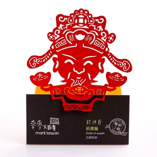 MARK TAIWAN Mai Mai Grand Festival - God of Wealth Big Paper Bookmark