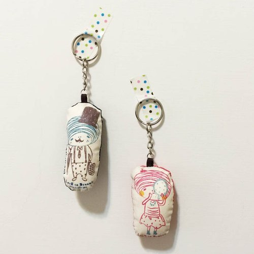 Christmas LovE to Dreams Boy X girl keychain