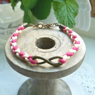 Infinity Weaving Bracelet - (Deep Powder + Light Yellow)