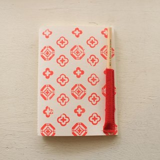 [ZhiZhiRen] Yuan | car suture notebook - former gold window grilles - small