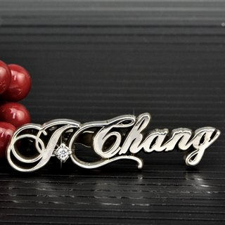 Customized .925 sterling silver jewelry TIA00014- Tie clip (full name version)