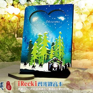 Christmas tree 60 seconds Sound and light recordable photo frame photo card postcard gift Christmas wishes birthday