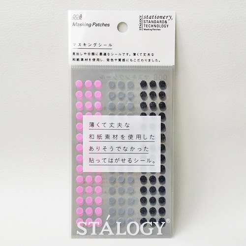 Japan Stalogy and paper little stick [5mm Shuffle Space (S2207)]