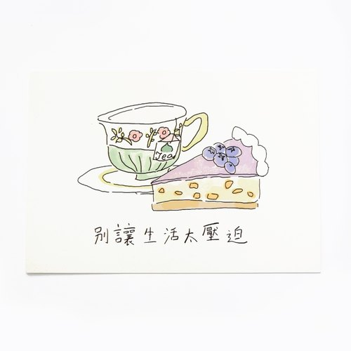 Breakfast Collection-Cake postcard / buy 3 get 1