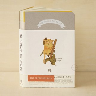 Shine x nine mountains 'was small and innocent' special edition notebook hand book - tarsier