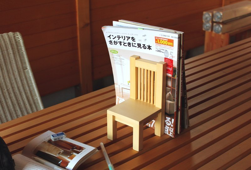Chair Bookend