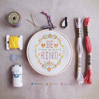 Modern quote Cross Stitch KIT DIY -Be Kind
