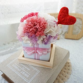 Amaranth - a special Mother's Day carnation flower ceremony