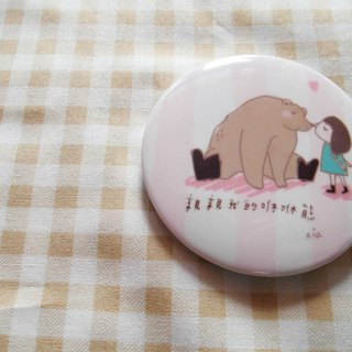 Raccoon / Kiss / - 5.8cm badge