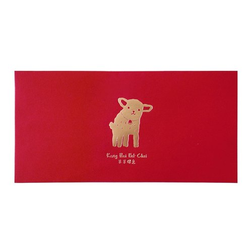 U-PICK original product life gifts bags Yangyangdeyi gifts bags wedding red envelopes thousand Yuan Lee is closed