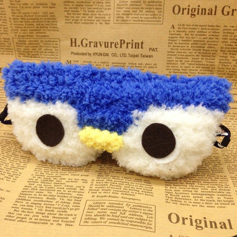 棉花糖動物眼罩-企鵝