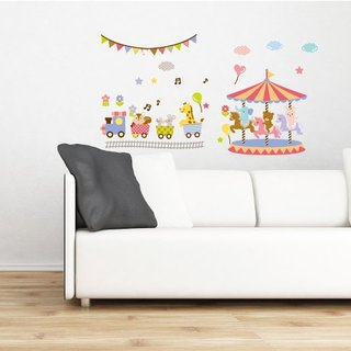 Smart Life creative seamless wall sticker carousel