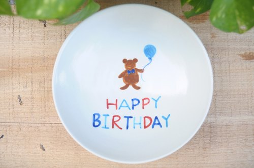 Gentleman Bear Series (balloon happy birthday) - disk