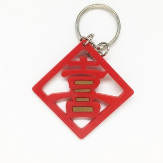 Couplets festive Acrylic key ring