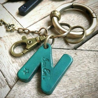 Valentine's Day [Deluxe Edition] leather letter key rings (available lettering)