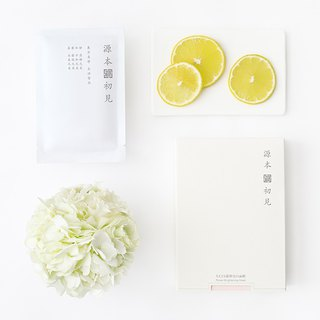 源本初/ 白白透亮 - Left C25 Aloe White Mask 5/Box 4 65% Off