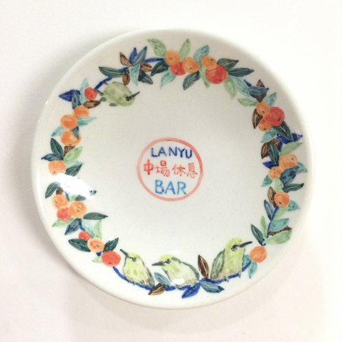 Eye + orange leaf green embroidered string - [customizable text] bird painted saucer