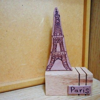 My city -Paris Paris Baishi, Paperweight, message folders, business cards