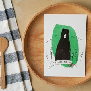 "A bear ""I protect the forest"" illustration postcard 4""x6"""