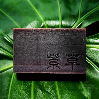 "【Manga soap】 Lithospermum soap - Angelica / licorice / Handmade soap / Handmade soap / Handmade soap ""Ancient traditional recipe"" / wash / wash / cleansing / bathing / bathing / moisturizing / oil control"