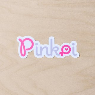 Pinkoi Logo Small Waterproof Sticker