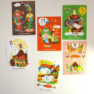 Buy five get one free promotions: ¢ Gt po mo word card postcard set (1)