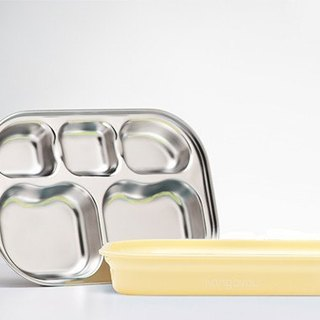 [Picnic food here installed] Kangovou Wallaby stainless steel safety divider plate - lemon yellow