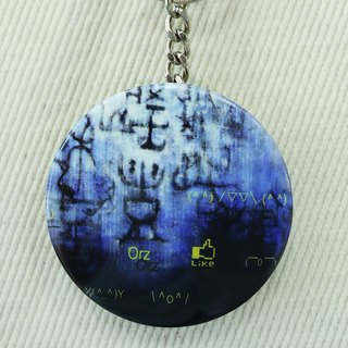 YANG Ding Xian-Oracle Bones-Stainless Steel mirror key ring