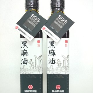 Black sesame boxes into two groups