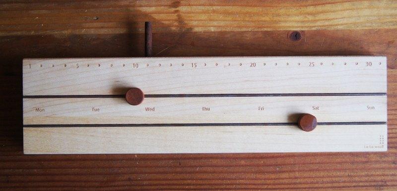 我的時間尺度-木日曆(大)