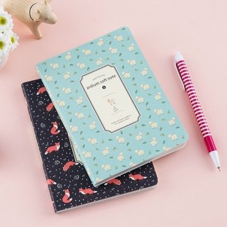 ARDIUM silky notebook (small) - Mint sheep