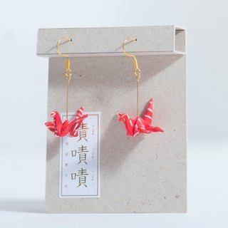 \Crane Crane/ Origami Earrings_Wax Red