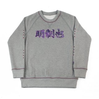 MING MADE MING MADE Sweater Brushed University T (long-sleeved sweater)
