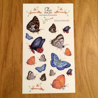 Butterfly flying sticker