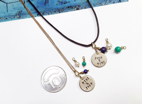 "【Couples group】**customer lettering**brass tag leather rope & brass pair chain (3 election 1 → lapis lazuli, turquoise stone, pearl) ""Valentine's Day / Christmas gift"" customization"