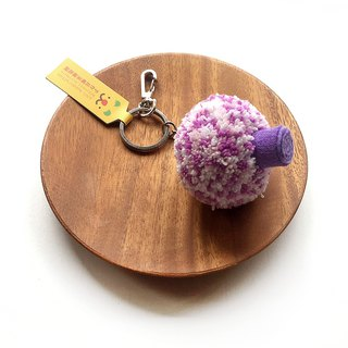 Cauliflower Key Ring - Peach Purple (coming out of print)