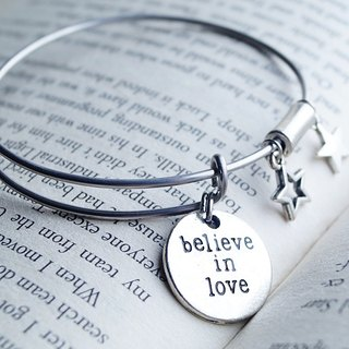 About Love bracelet (about love) - Bangle series