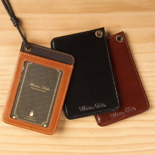 Martin Duke Leather ID Holder