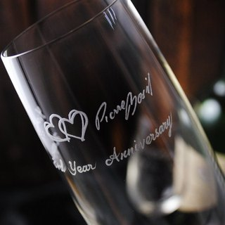 (One pair price) 210cc [his signature] champagne glass (cut thin edge) signature Sing in affiliated champagne for the wedding cup custom wedding gift