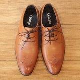 林果良品 日式職男 V-Front 弧線雕花德比鞋 蜜棕色