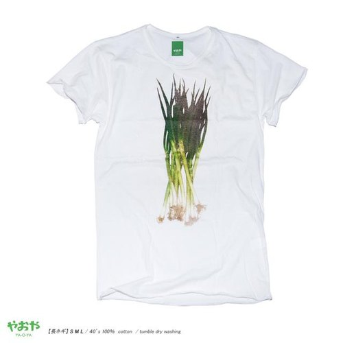 Vegetable Series Long green onion Fun T-shirt Tcollector