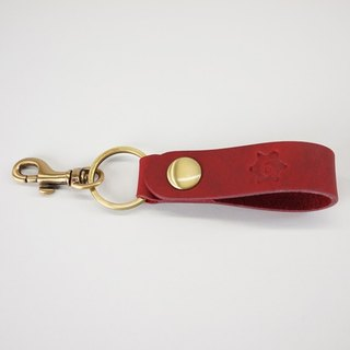 Leather key ring - red