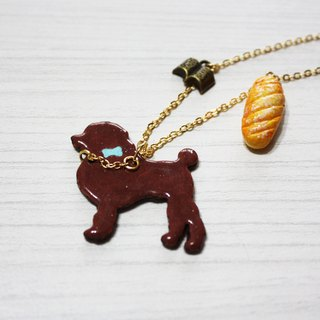 Bonjour Coffee Lounge enamel necklace --- Chocolate Bread