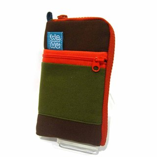 Mobile phone pocket (coffee & green)
