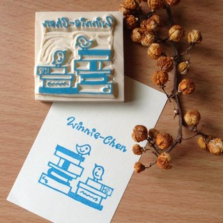 My name version _ rubber stamp (bird)