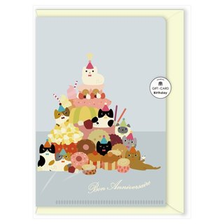 hime's cats colorful cake birthday card folder type