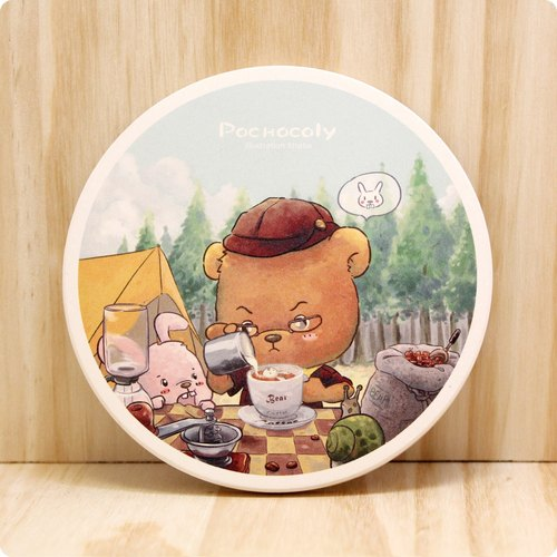 "Boo clever can Ceramics absorbent coaster F01 ""no matter how busy drink coffee."""