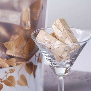 Six Degrees Shop 【Earl Tea Almond Nougat】