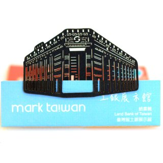 MARK TAIWAN Mai Mai Treasure Map - Tu Yinzhan Hall Paper Bookmark